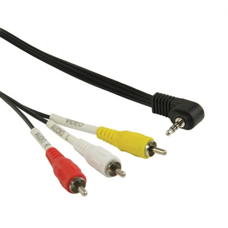 VLVP22400B20 3x RCA na stereo 2m 1